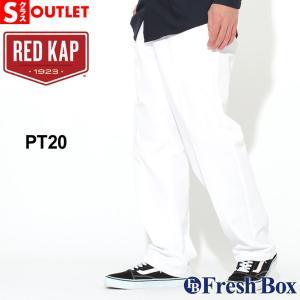 アウトレット 返品・交換・キャンセル不可|レッドキャップ ワークパンツ ジッパーフライ メンズ 大きいサイズ PT20|ブランド RED KAP|作業着 作業服 アメカジ|f-box