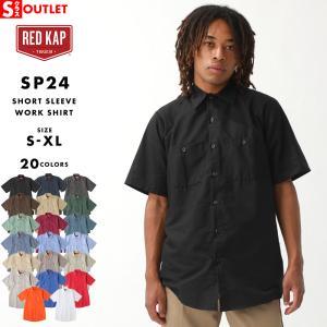 アウトレット 返品・交換・キャンセル不可|レッドキャップ ワークシャツ 半袖 レギュラーカラー ポケット 無地 メンズ SP24|ブランド RED KAP|半袖シャツ|f-box