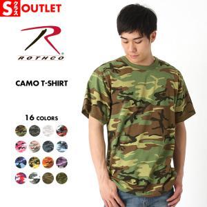 アウトレット 返品・交換・キャンセル不可|ロスコ Tシャツ 半袖 迷彩 メンズ レディース 大きいサイズ 米軍|ブランド ROTHCO|半袖Tシャツ ミリタリー|f-box