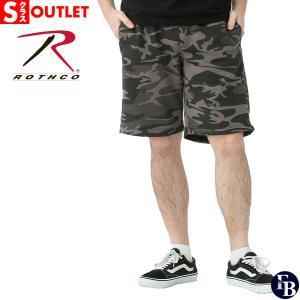 アウトレット 返品・交換・キャンセル不可|ロスコ ハーフパンツ スウェット 膝上 メンズ 大きいサイズ 米軍|ブランド ROTHCO|ショートパンツ ショーツ|f-box