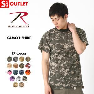 アウトレット 返品・交換・キャンセル不可|ロスコ Tシャツ 半袖 デジタルカモ メンズ レディース 大きいサイズ 米軍|ブランド ROTHCO|半袖Tシャツ|f-box