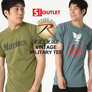 アウトレット 返品・交換・キャンセル不可|ロスコ Tシャツ 半袖 メンズ 大きいサイズ 米軍|ブランド ROTHCO|半袖Tシャツ ミリタリー ロゴ プリント|f-box