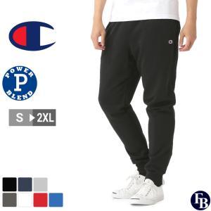 Champion チャンピオン スウェットパンツ メンズ 裏起毛 スウェット 大きいサイズ メンズ champion powerblend (p0894) (USAモデル)|f-box