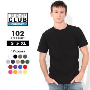 PRO CLUB プロクラブ Tシャツ メンズ 半袖 コンフォート 大きい 半袖tシャツ 迷彩 無地 白 黒 ブラック ホワイト 大きいサイズ ストリート アメカジ