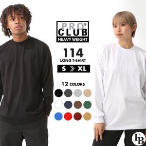 PRO CLUB プロクラブ ロンt メンズ ブランド ヘビーウェイト 厚手 tシャツ 長袖 無地 大きいサイズ S-XL 6.5オンス [proclub-114] (USAモデル)|f-box