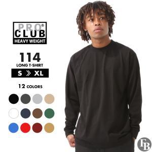 プロクラブ (PRO CLUB)tシャツ メンズ 長袖 ストリート ロンt メンズ ロングtシャツ プロクラブ ヘビーウェイト tシャツ 無地 大きいサイズ メンズ|f-box
