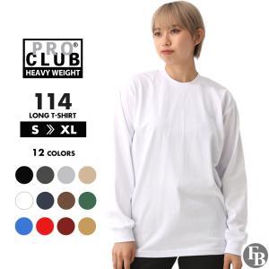 PRO CLUB プロクラブ ロンt メンズ ブランド ヘビーウェイト 厚手 tシャツ 長袖 無地 大きいサイズ S-XL 6.5オンス [proclub-114] (USAモデル) f-box