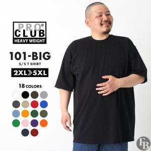 BIGサイズ/プロクラブ/PRO CLUB/プロクラブ tシャツ/tシャツ 半袖 メンズ/tシャツ 大きいサイズ/tシャツ 無地/黒/白/ブラック/ホワイト|f-box