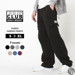 プロクラブ (PRO CLUB) スウェットパンツ メンズ カーゴパンツ スウェット メンズ 大きいサイズ メンズ スウェットパンツ カーゴ アメカジ ストリート|f-box