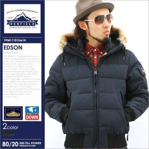ペンフィールド ダウンジャケット メンズ PFM111015w14|大きいサイズ USAモデル ブランド Penfield|軽量 防寒 アウター ブルゾン ジャケット|f-box