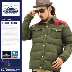 ペンフィールド ダウンジャケット メンズ PFM111055w|大きいサイズ USAモデル ブランド Penfield|軽量 防寒 アウター ブルゾン ジャケット|f-box