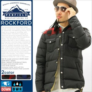 ペンフィールド ダウンジャケット メンズ PFM111056215|大きいサイズ USAモデル ブランド Penfield|プレミアムダウン 軽量 撥水 防寒 アウター ジャケット|f-box