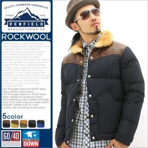 ペンフィールド ダウンジャケット ボア メンズ PFM111057215|大きいサイズ USAモデル ブランド Penfield|プレミアムダウン 軽量 防寒 アウター ジャケット|f-box