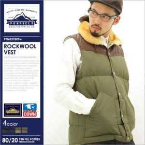 ペンフィールド ダウンベスト メンズ PFM121057W|大きいサイズ USAモデル ブランド Penfield|軽量 防寒 アウター ブルゾン|f-box