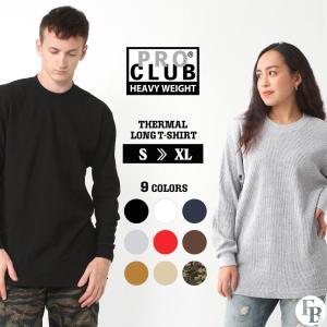 プロクラブ ロンT サーマル クルーネック ヘビーウェイト メンズ|大きいサイズ USAモデル ブランド PRO CLUB|長袖Tシャツ ワッフル S-XL (pro-thermal)|f-box