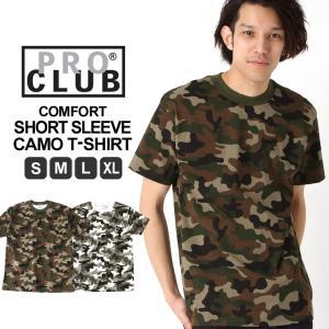 プロクラブ Tシャツ 半袖 クルーネック コンフォート 迷彩 メンズ|大きいサイズ USAモデル ブランド PRO CLUB|半袖Tシャツ S M L LL|f-box