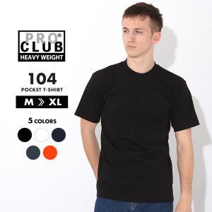 プロクラブ Tシャツ 半袖 クルーネック ヘビーウェイト ポケット 無地 メンズ 大きいサイズ 104 USAモデル|ブランド PRO CLUB|半袖Tシャツ|f-box