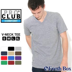 PRO CLUB プロクラブ Tシャツ メンズ 半袖 無地 Vネック tシャツ vネックtシャツ 白 黒 ブラック ホワイト 大きいサイズ ストリート アメカジ