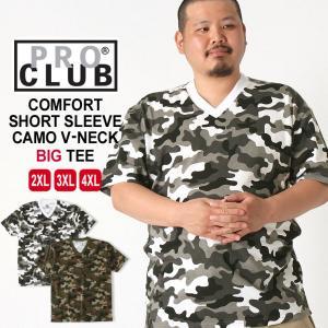 [ビッグサイズ] プロクラブ Tシャツ 半袖 Vネック コンフォート 迷彩 メンズ|大きいサイズ USAモデル ブランド PRO CLUB|半袖Tシャツ XXL 2L 3L 4L|f-box
