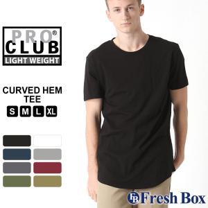プロクラブ Tシャツ 半袖 薄手 ロング丈 無地 メンズ|大きいサイズ USAモデル ブランド PRO CLUB|半袖Tシャツ ビッグTシャツ ビッグシルエット S M L LL|f-box
