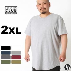 [ビッグサイズ] プロクラブ Tシャツ 半袖 ロング丈 無地 メンズ|大きいサイズ USAモデル ブランド PRO CLUB|半袖Tシャツ ビッグTシャツ XXL 2L|f-box