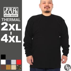 [ビッグサイズ] プロクラブ ロンT サーマル クルーネック ヘビーウェイト メンズ|大きいサイズ USAモデル ブランド PRO CLUB|長袖Tシャツ ワッフル 2XL-4XL|f-box
