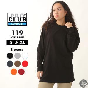 プロクラブ (PRO CLUB)tシャツ メンズ 長袖 ストリート ロンt メンズ ロングtシャツ プロクラブ コンフォート tシャツ 無地 大きいサイズ メンズ|f-box