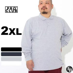 [ビッグサイズ] プロクラブ ポロシャツ 長袖 メンズ 大きいサイズ 127 USAモデル|ブランド PRO CLUB|長袖ポロシャツ アメカジ|f-box