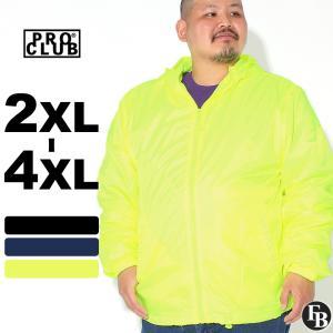 プロクラブ ウィンドブレーカー フリースライニング メンズ|大きいサイズ USAモデル|ナイロンジャケット 防寒 撥水 アウター XXL 2XL-4XL|f-box