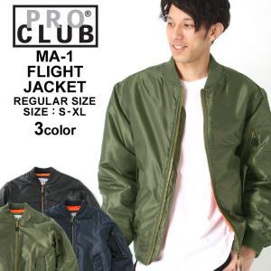 プロクラブ MA-1 メンズ フライトジャケット 129|大きいサイズ USAモデル ブランド|アウター ブルゾン ミリタリージャケット S-XL|f-box