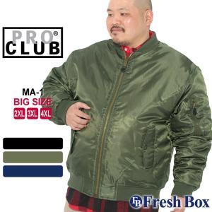 [ビッグサイズ] プロクラブ MA-1 ジャケット キルティングライナー メンズ 大きいサイズ 129 USAモデル|アウター フライトジャケット|f-box