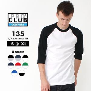 プロクラブ Tシャツ 七分袖 ラグラン コンフォート 無地 メンズ 大きいサイズ 135 USAモデル|ブランド PRO CLUB|七分袖Tシャツ アメカジ|f-box