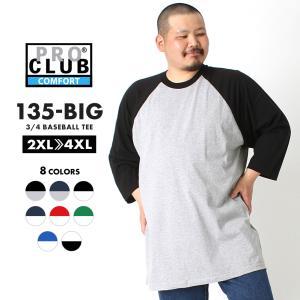 [ビッグサイズ] プロクラブ Tシャツ 七分袖 ラグラン コンフォート 無地 メンズ 大きいサイズ 135 USAモデル|ブランド PRO CLUB|七分袖Tシャツ アメカジ|f-box