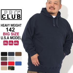 [ビッグサイズ] プロクラブ パーカー プルオーバー ヘビーウェイト 厚手 無地 メンズ 裏起毛|大きいサイズ USAモデル ブランド PRO CLUB|スウェット 2XL-4XL|f-box