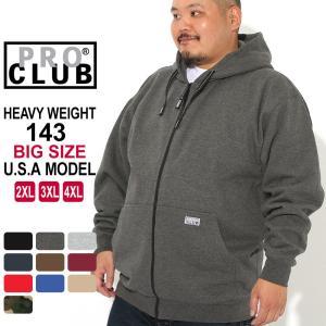[ビッグサイズ] プロクラブ パーカー ジップアップ ヘビーウェイト 厚手 無地 メンズ 裏起毛|大きいサイズ USAモデル ブランド PRO CLUB|スウェット|f-box