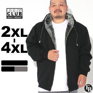 [ビッグサイズ] プロクラブ パーカー ジップアップ ヘビーウェイト 厚手 ボア 無地 メンズ|大きいサイズ USAモデル ブランド PRO CLUB|スウェット|f-box
