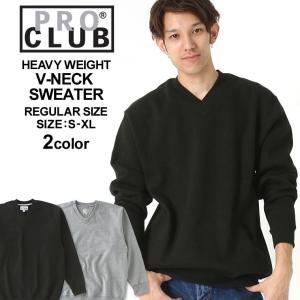 プロクラブ トレーナー Vネック スウェット メンズ 裏起毛|大きいサイズ USAモデル ブランド PRO CLUB|XL LL|f-box