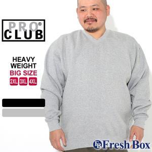 [ビッグサイズ] プロクラブ トレーナー Vネック スウェット メンズ 裏起毛|大きいサイズ USAモデル ブランド PRO CLUB|XXL 2L 3L 4L|f-box