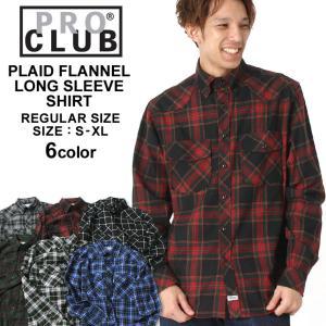 プロクラブ ネルシャツ 厚手 チェック柄 メンズ フランネルシャツ|大きいサイズ USAモデル ブランド PRO CLUB|長袖シャツ S M L XL LL|f-box