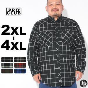 プロクラブ ネルシャツ 厚手 チェック柄 メンズ フランネルシャツ|大きいサイズ USAモデル ブランド PRO CLUB|長袖シャツ XXL 2XL-4XL|f-box