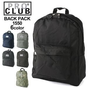 プロクラブ リュック 大容量 A4 メンズ レディース 1550|USAモデル ブランド PRO CLUB|リュックサック バックパック バッグ 通学|f-box