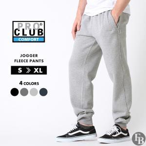 プロクラブ スウェットパンツ ジョガー 裏起毛 メンズ 大きいサイズ 164AB USAモデル|ブランド PRO CLUB|スエット アメカジ|f-box