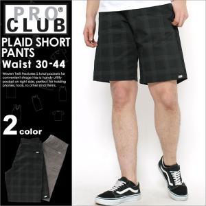 プロクラブ ハーフパンツ 膝上 チェック柄 メンズ|大きいサイズ USAモデル ブランド PRO CLUB|ショートパンツ|f-box