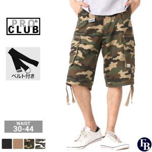 プロクラブ ハーフパンツ ひざ下 ベルト付き 無地 迷彩 メンズ|大きいサイズ USAモデル ブランド PRO CLUB|カーゴパンツ|f-box
