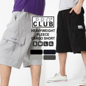 プロクラブ スウェット ハーフパンツ ひざ下 メンズ|大きいサイズ USAモデル ブランド PRO CLUB|カーゴパンツ ハーフ スウェットショーツ LL XL|f-box