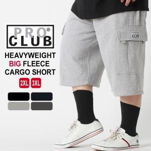 [ビッグサイズ] プロクラブ スウェット ハーフパンツ ひざ下 メンズ|大きいサイズ USAモデル ブランド PRO CLUB|カーゴパンツ ハーフ スウェットショーツ|f-box