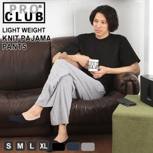 プロクラブ ルームウェア パンツ メンズ|大きいサイズ USAモデル ブランド PRO CLUB|パジャマ 部屋着 S M L XL|f-box