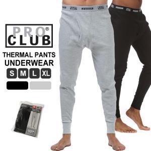 プロクラブ アンダーウェア 前開き サーマル メンズ|大きいサイズ USAモデル ブランド PRO CLUB|防寒 ズボン下 S M L XL|f-box