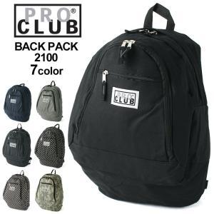 プロクラブ リュック 大容量 A4 メンズ レディース 2100|USAモデル ブランド PRO CLUB|リュックサック バックパック バッグ 通学|f-box