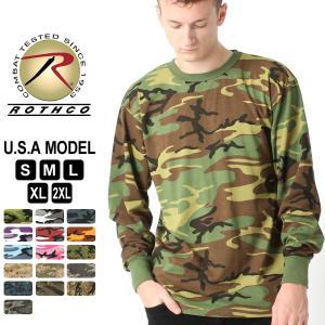 ロスコ Tシャツ 長袖 メンズ 大きいサイズ USAモデル 米軍|ブランド ROTHCO|ロンT 長袖Tシャツ ミリタリー 迷彩|f-box